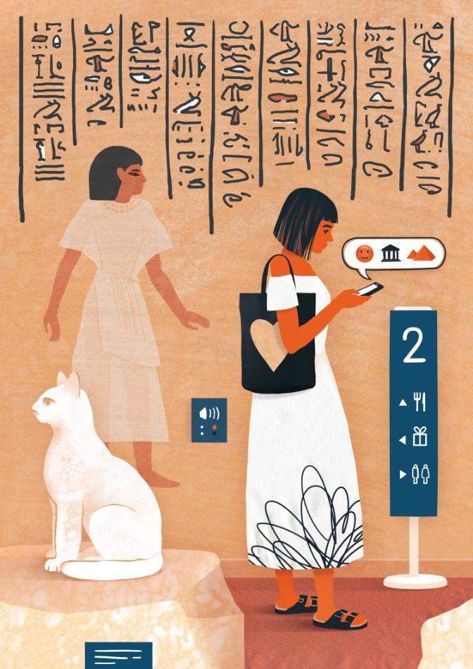 Egyptian Social Media by Daria Schychenko