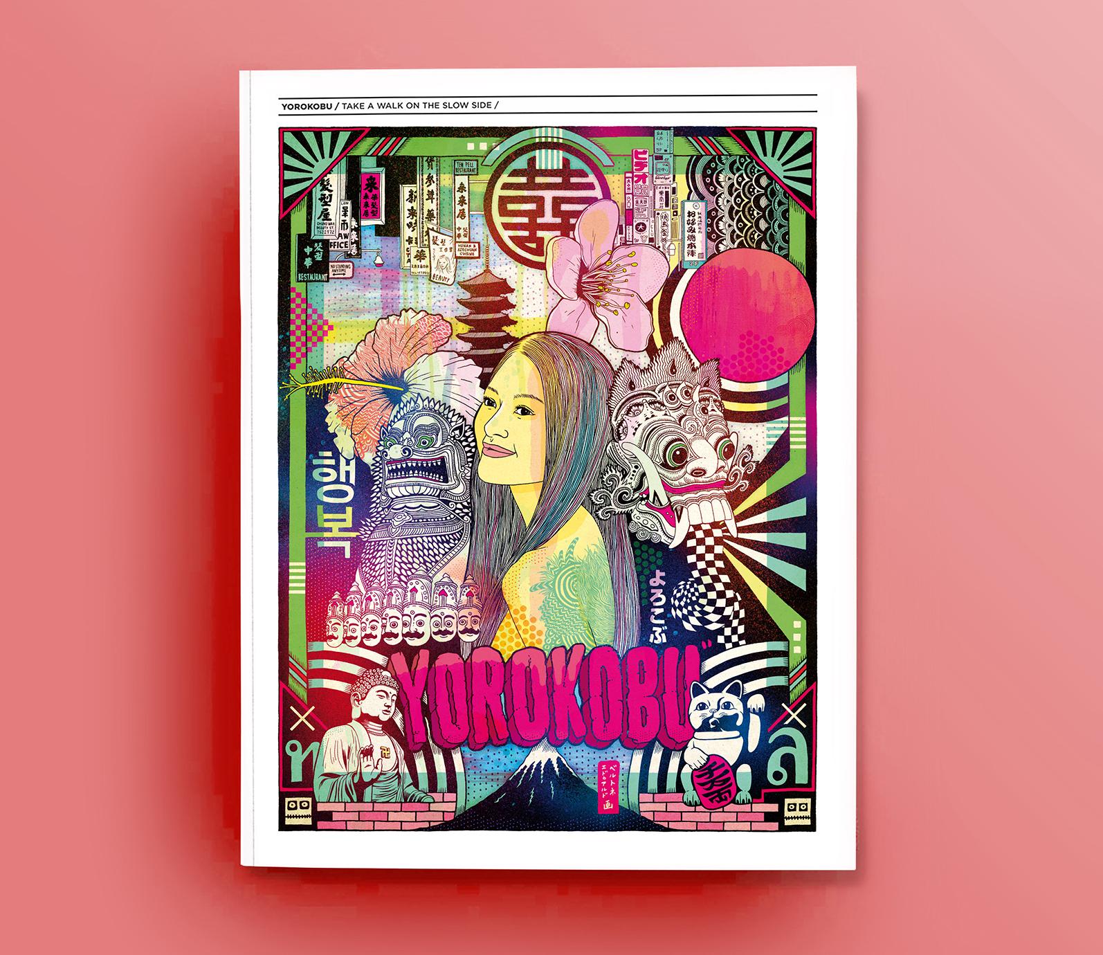 Yorokobu Editorial Illustration