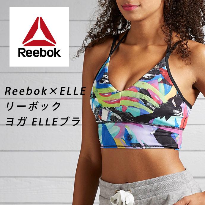 Reebok x ELLE